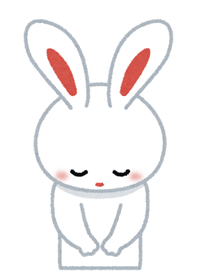 【地蔵盆祭り】中止のお知らせ