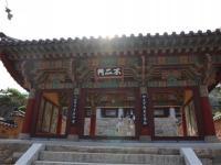 韓国⑤.jpeg