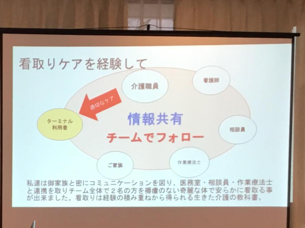 「RR-1グランプリ垂水区予選会」出場