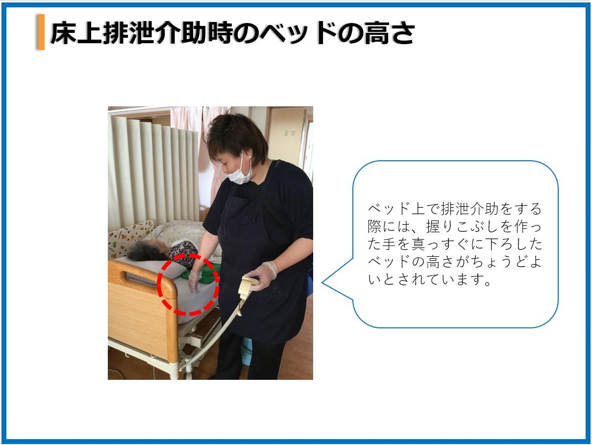 【腰痛予防のための身体の使い方③】