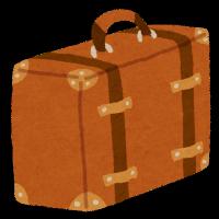 旅行鞄.png