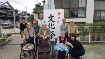 【外出】神出文化祭への出展と鑑賞