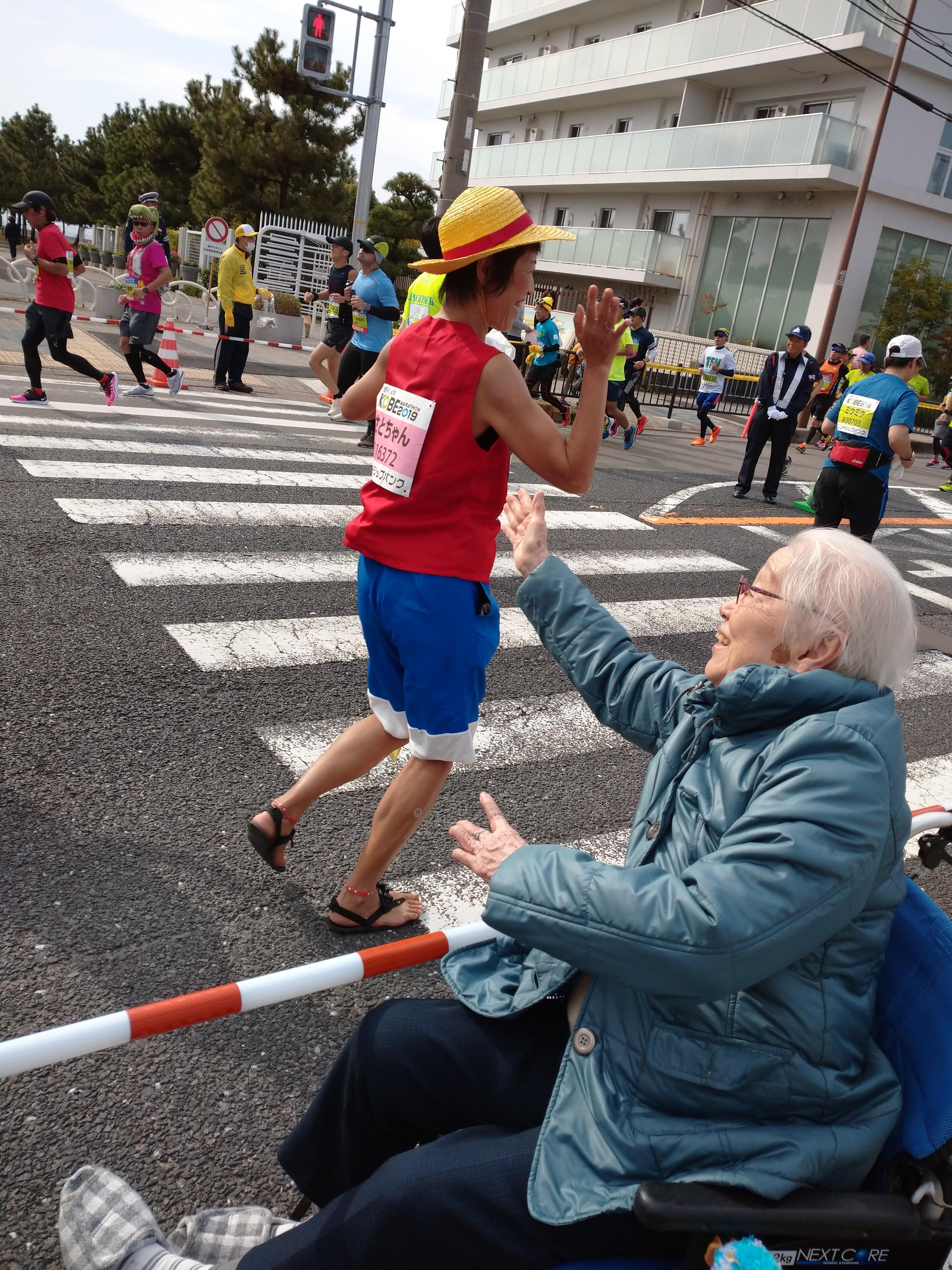 第9回神戸マラソンへ応援...のつもりが応援...
