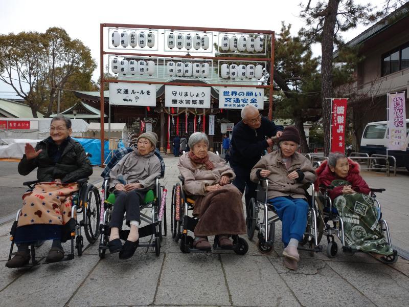 令和二年~初詣~in海神社