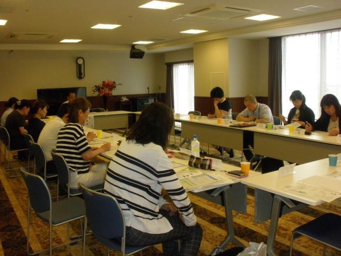 【さん舞子】センター内研修『財産管理』開催されました
