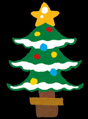 christmas_tree[1].png