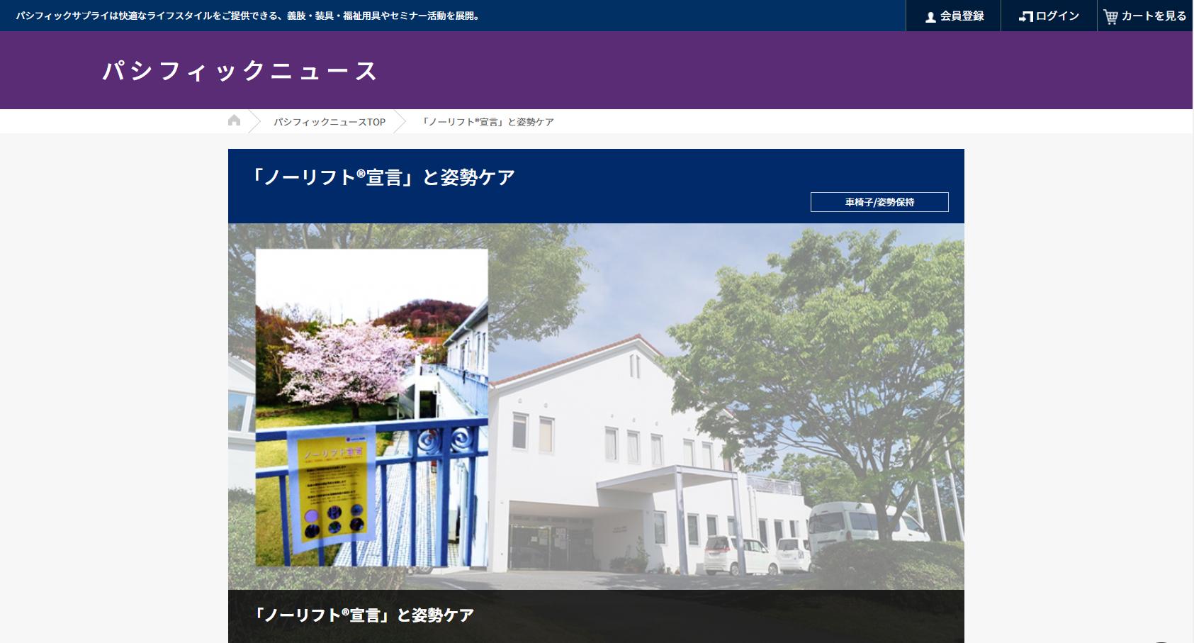 https://www.shinkouen.or.jp/blog/d1dc4a6c268369b0df04a72414cef10034d1ee64.png