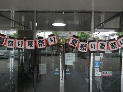 白川夏祭り!!