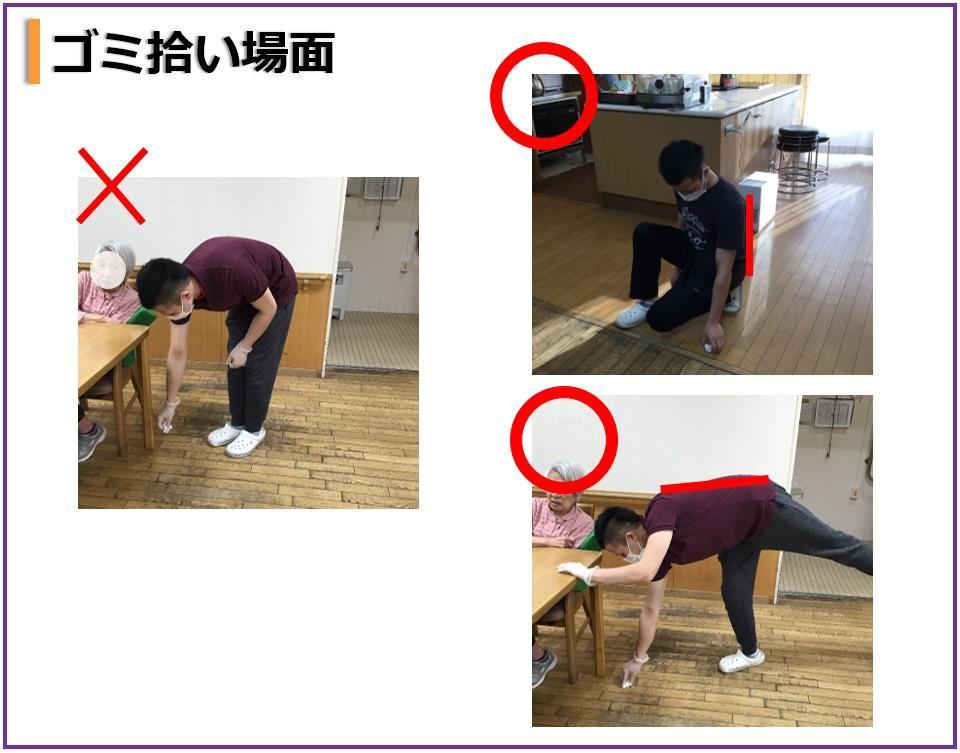 【 腰痛予防のための身体の使い方① 】