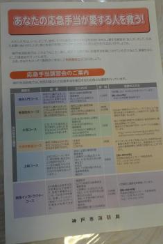 【研修】1月のヘルパー研修