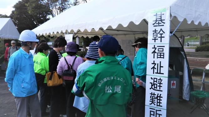 【防災】須磨区防災福祉コミュニティ大会に参加!