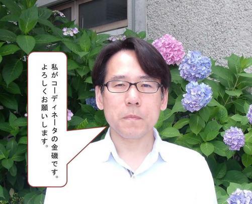 白川 災害③.jpg